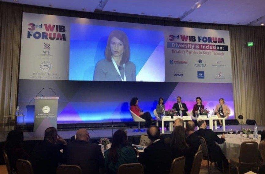 Τι είπαμε στο 3rd WIB Forum, Diversity & Inclusion
